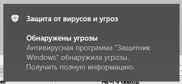 https://www.upload.ee/image/10234087/screenshot_2019-07-18_002.png