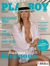 Playboy_2019_07-08.jpg
