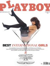 Playboy_2019_08___.png