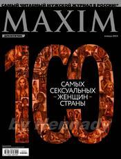 Maxim_2019_01.jpg