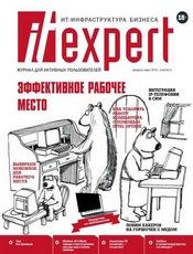 IT_Expert_2019_02-03.jpg