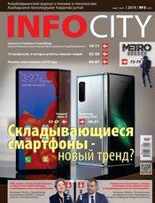 InfoCity_2019_03.jpg