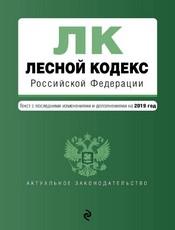 LK_RF.jpg