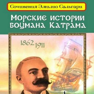 Salgari._Maritime_history_of_the_boatswa
