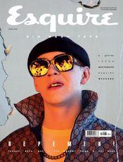 Esquire_2019_06.jpg