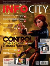 InfoCity_2019_09.jpg