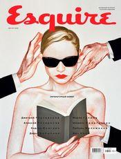 Esquire_2019_08.jpg