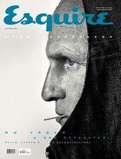 Esquire_2019_09.jpg