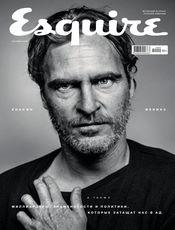 Esquire_2019_10.jpg
