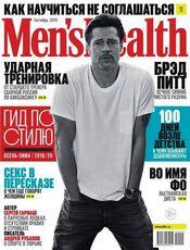 Men_s_Health_2019_10.jpg
