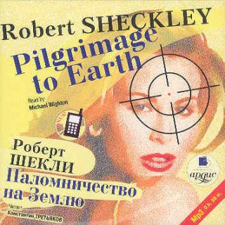 Sheckley._Pilgrimage_to_Earth.jpg