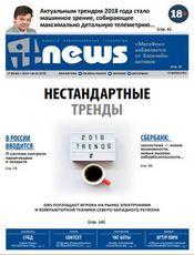 IT_News_2019_01.jpg