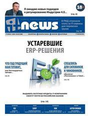 IT_News_2019_02.jpg
