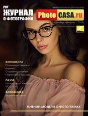 PhotoCASA_2019_01.jpg