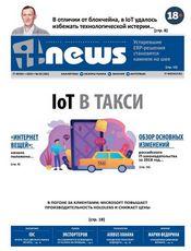 IT_News_2019_03.jpg