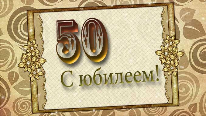 muzhchine-50-let.jpg