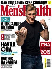Men_s_Health_2019_11.jpg