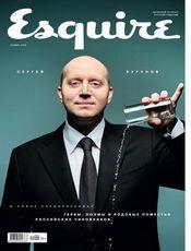 Esquire_2019_11.jpg