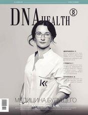 DNA_Health_2019_19.jpg