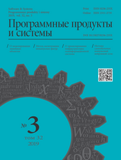 Software_products_and_systems_2019_03.pn