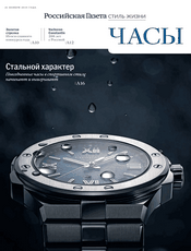 Russian_newspaper_No._296._Special_issue