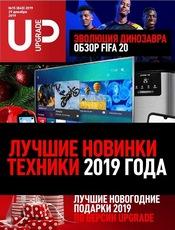 UPgrade_2019_12_15.jpg