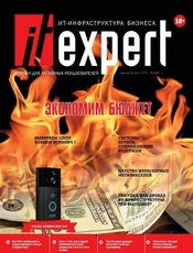 IT_Expert_2020_01-02_01.jpg