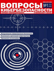 vkb_2020_01.png