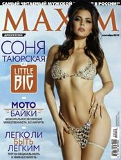 Maxim_09_2020.png