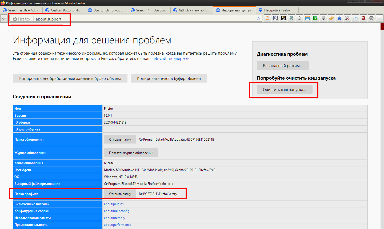 screenshot_2021-07-10_002.png