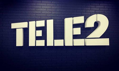 23_Tele-2.jpg