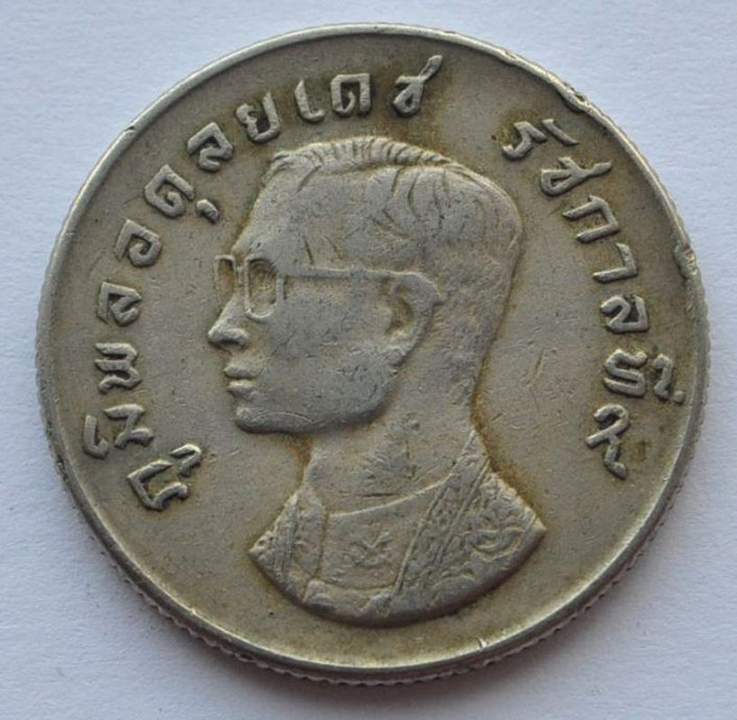 dating thailand coins Hi all, i thought of contributing to this fantastic forum, so this is a guide that i am sure many people know about, but i am writing this to those people out there who might face these.