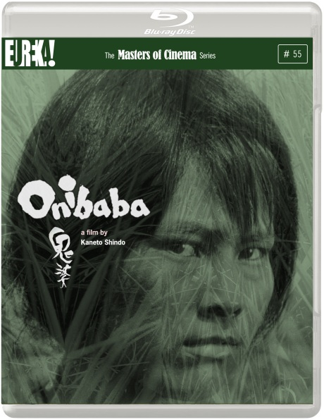 55_onibaba_bd.jpg