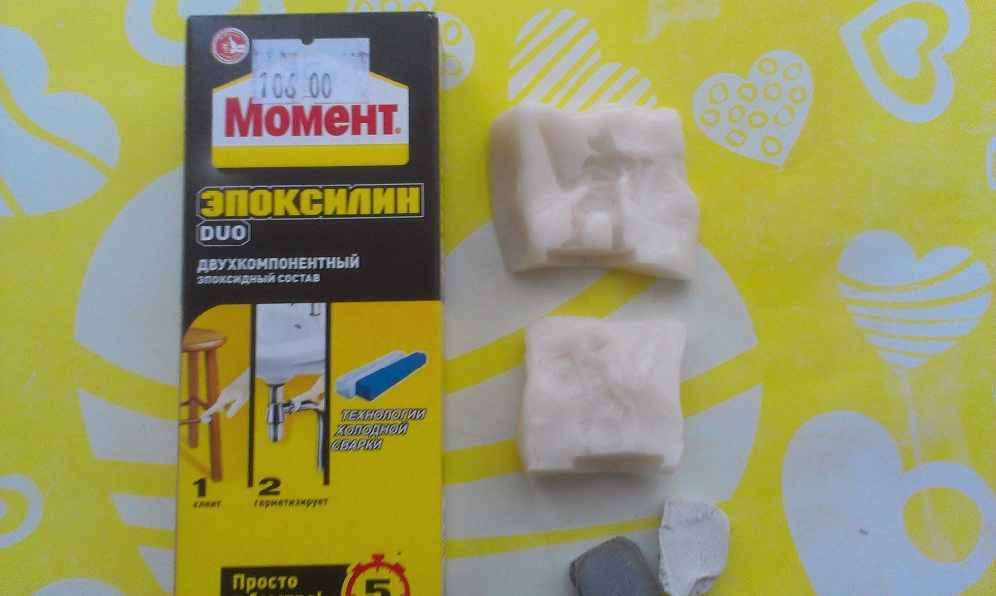 Как сделать чтобы пластилин затвердел как камень навсегда