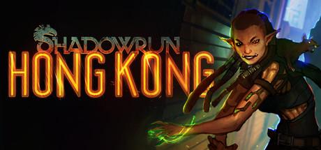 [E]esti Laskurid - Page 10 Shadowrun_Hong_Kong_-_Extended_Edition