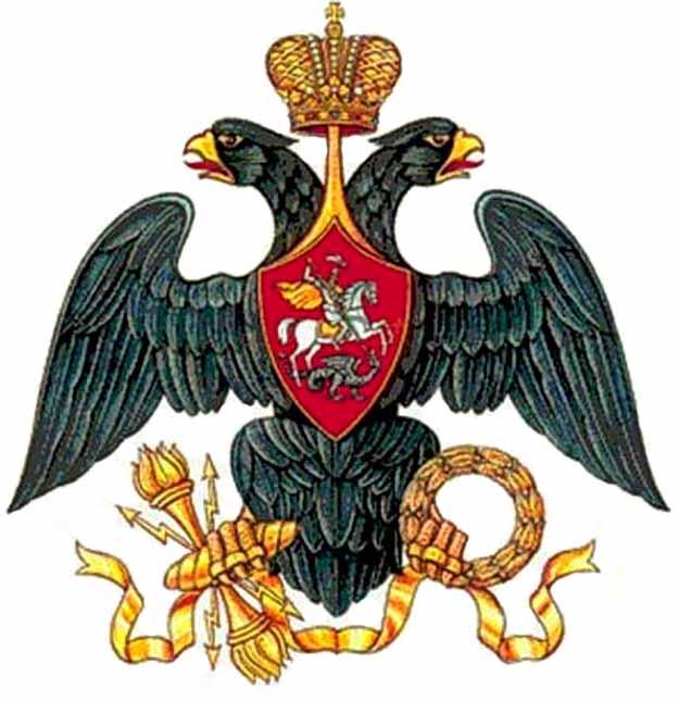 [Pilt: gerb_Dvuglavyj_Orel_imperiya_Rus_frantsu...ossiya.jpg]