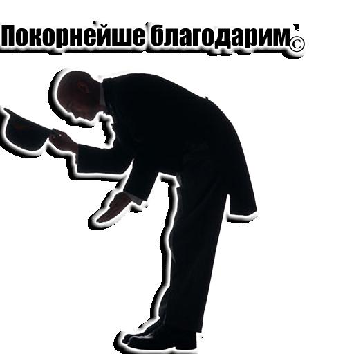 https://www.upload.ee/image/8909833/100pokorneyshe_blagodaryu.png