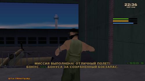 sa-mp-013.png
