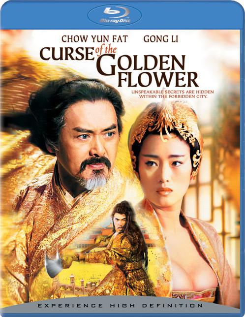 Curse_of_the_golden_flower.jpg