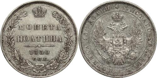 Poltina1850.jpg