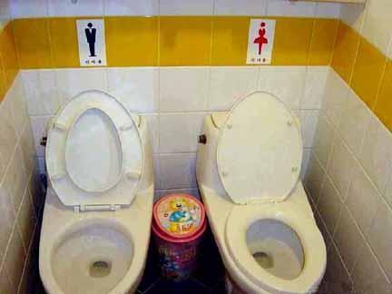 my_kinda_toilets.jpg