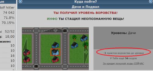 vene_crime_viga.png