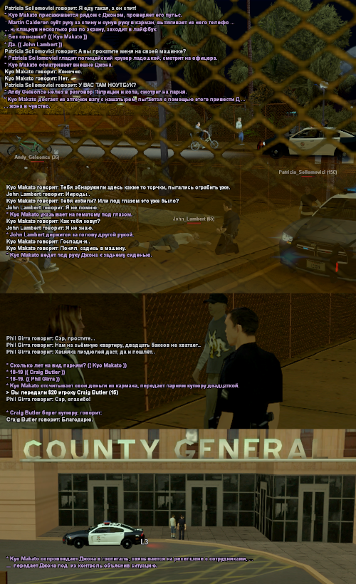 county_general.png