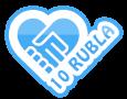10 Rubla